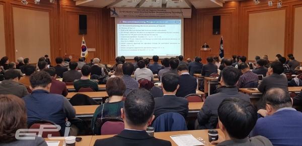 한양대학교 서울캠퍼스 백남학술정보관 6층 국제회의실에서는 11월 29일 ' 4차 산업 기반 선진원전해체 기술 국제 워크숍'이 열렸다.